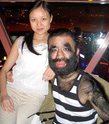 ЮйЧжэнуаньи его невеста