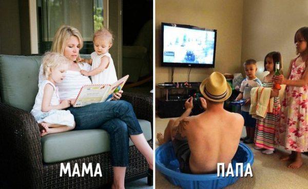 О воспитании с юмором: 22 фото и постов о родителях и их детях - держитесь за живот, а то пупок развяжется