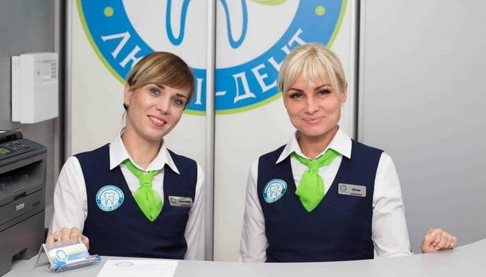 Стоматология на Соломенке в Киеве