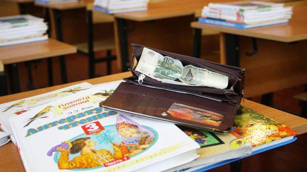 кошелек с деньгами на книгах