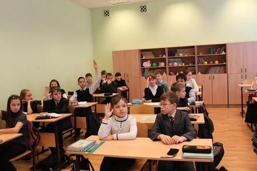 Класс Алины Беляевой