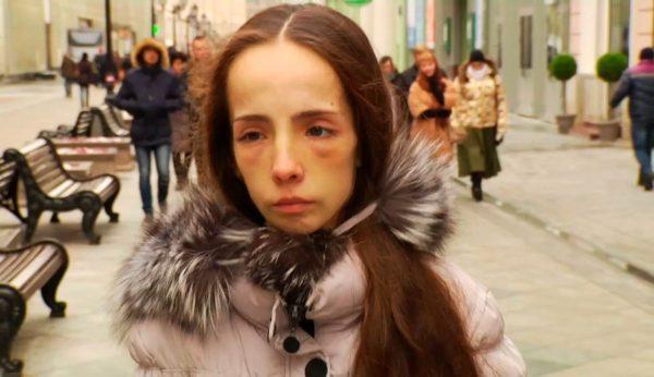Катя Яковлева