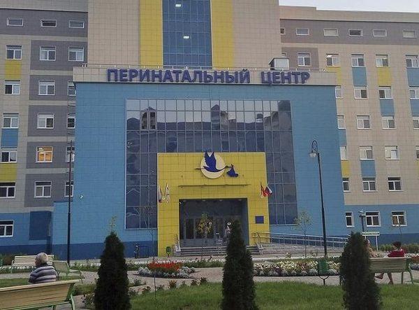 Перинатальный центр в Брянске