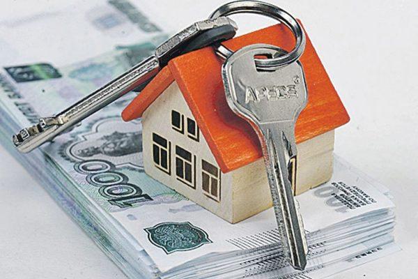 Домик с ключами и деньги