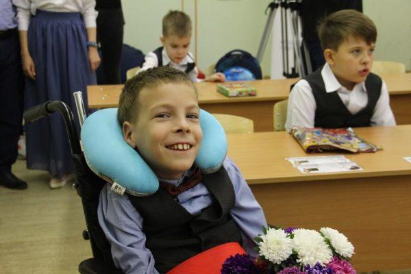 Обучение в школе детей с особыми потребностями