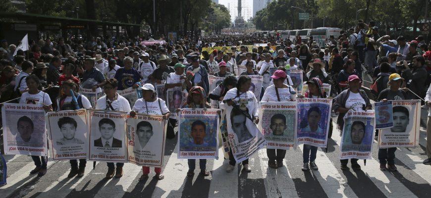 Митинг в Мехико
