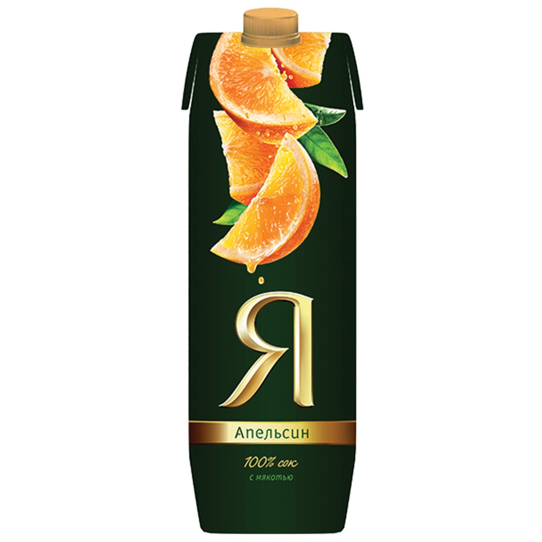 Orange Juice I