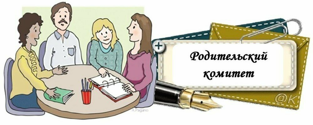 Parents' committee