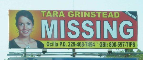 Объявления о поиске Тары