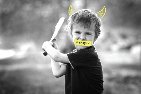 Агрессивный ребенок. Фото habinfo.ru