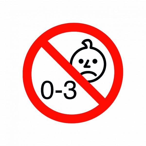 Маркировка о запрете продукции детям младше 3-х лет