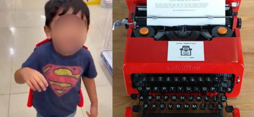 Мальчик и печатная машинка