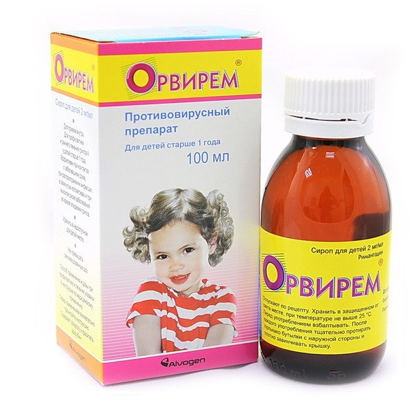 Orvirem for influenza (type A)