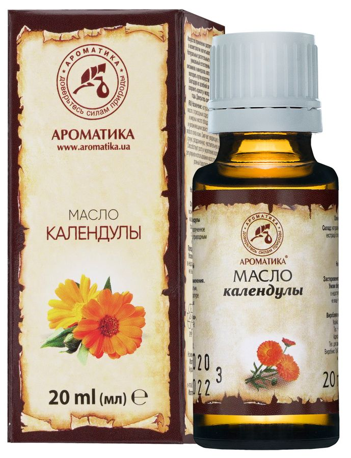medicated calendula oil