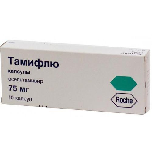 Tamiflu for influenza (type A, B)