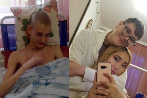 Артем в больнице и с девушкой
