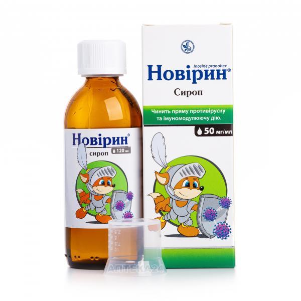 Novirin syrup