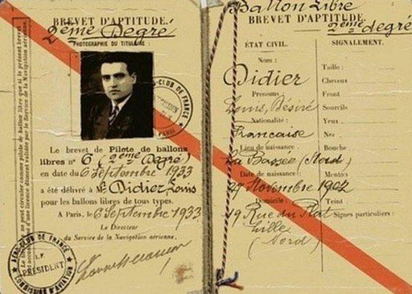 паспорт Луи Дидье
