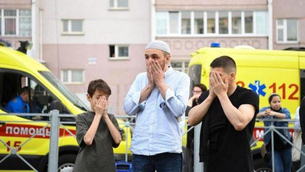 Казань теракт