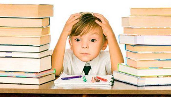 Готовность к школе. Фото citygu.ru
