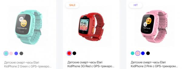 Смарт-часы детские Elari. Фото wo.ua