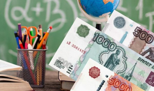 выплаты на детей-школьников