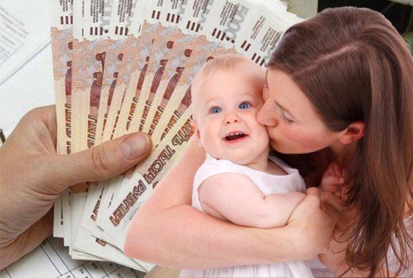 Минтруд внесет правки в начисления социальных выплат на детей и беременных женщин