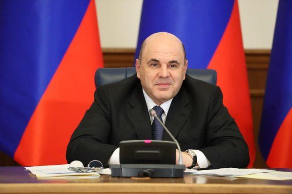 Михаил Мишустин, фото:zvezdagukovo.ru
