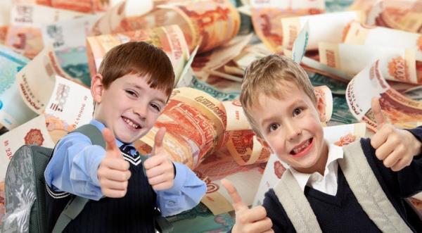 Правительство выделит более 21 миллиарда рублей для малообеспеченных семей с детьми