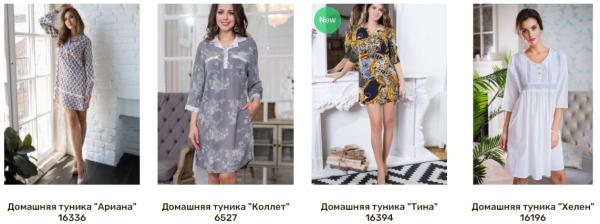 afrodita.zp.ua