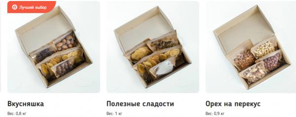 Наборы сладостей Сrazybox