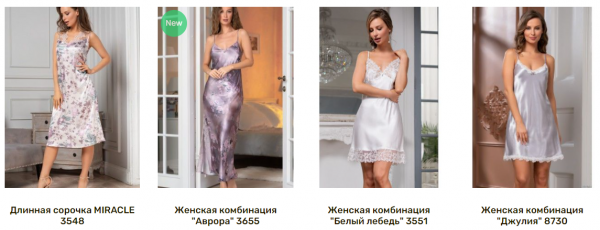 Фото afrodita.zp.ua