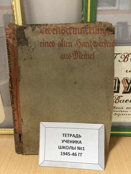 История самой старой школы в России, которая более 350 лет была немецкой