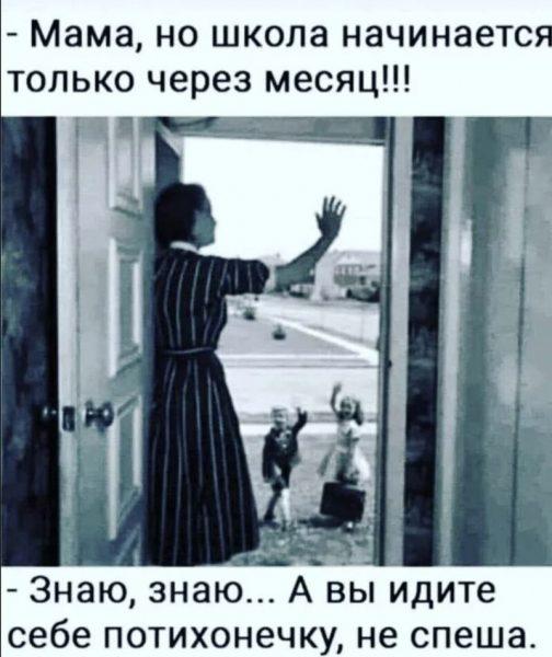 Фото:fishki.net