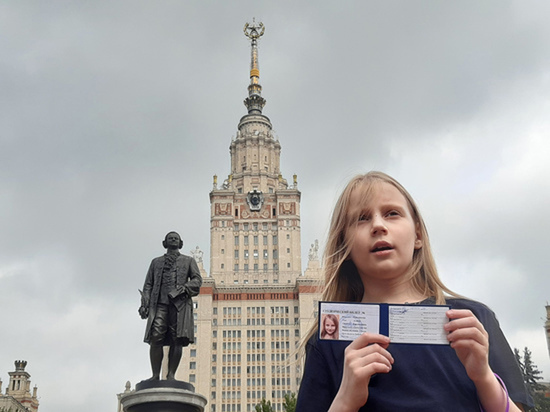 история Алисы Тепляковой