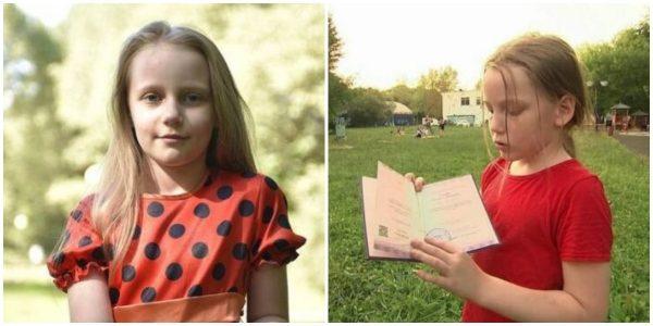 Алиса Теплякова, фото:pwa.fishki.net