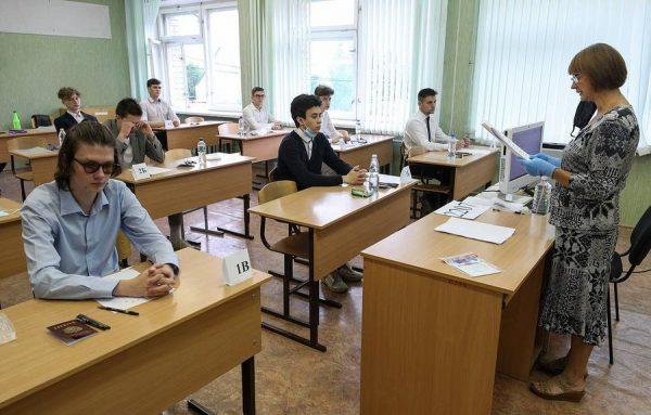 Сдача ЕГЭ, фото:vluki.ru