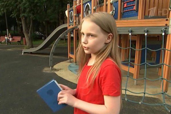 Алиса Теплякова, фото:pulse.mail.ru